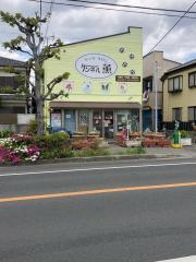 ケンネル薫 船橋店