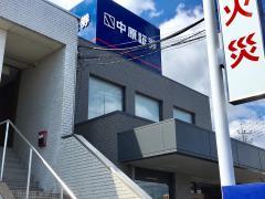 中原証券株式会社 大田原支店