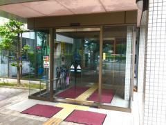 新城保健所