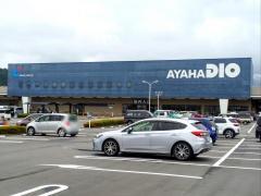アヤハディオ水口店