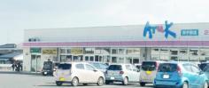 アルク西宇部店