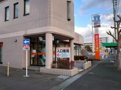西日本シティ銀行高須支店