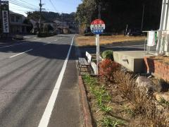 「北方町総合支所前」バス停留所