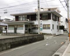 ア歯科島田診療所