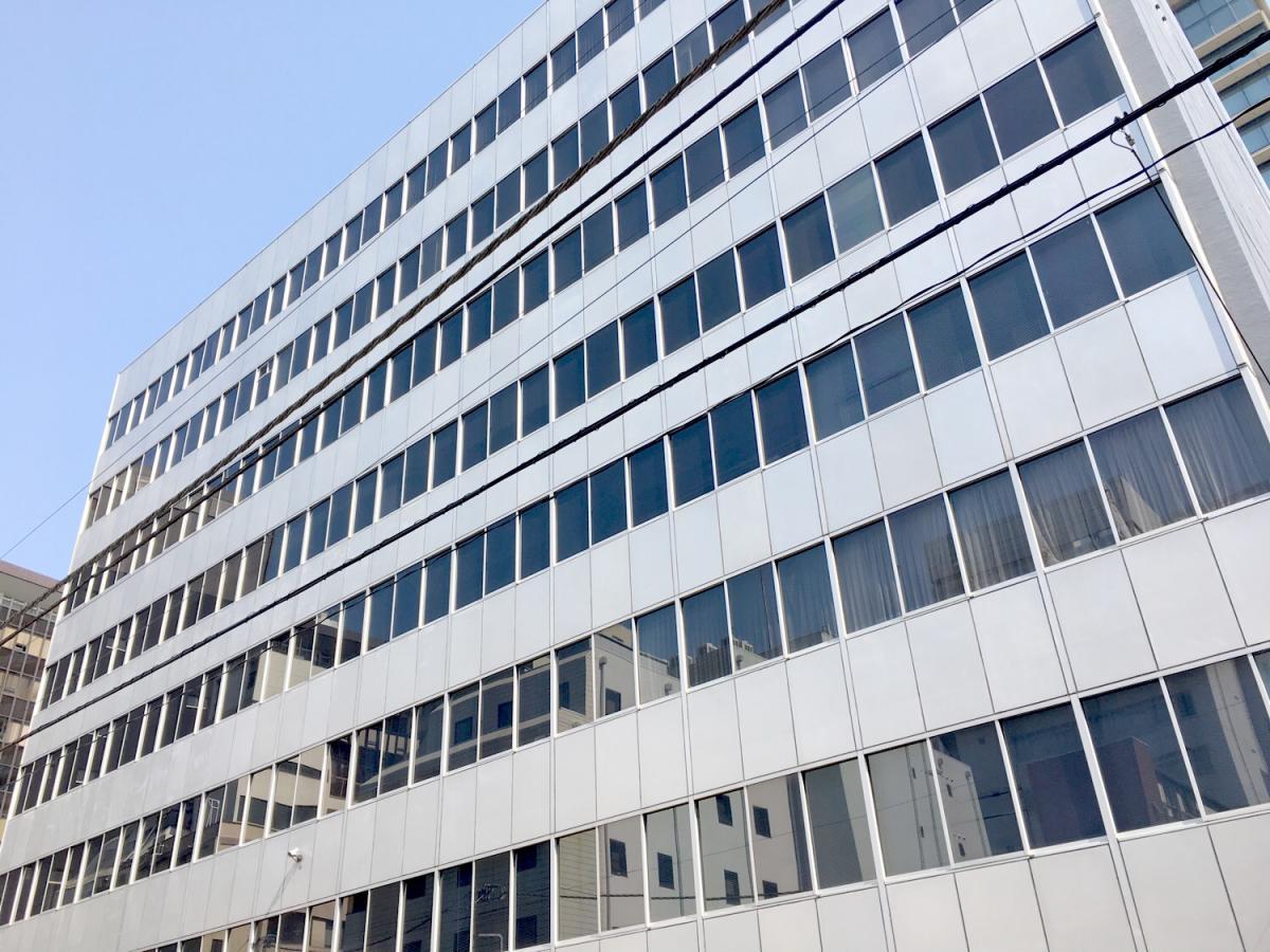 神田税務署