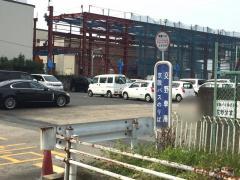 「交野車庫」バス停留所