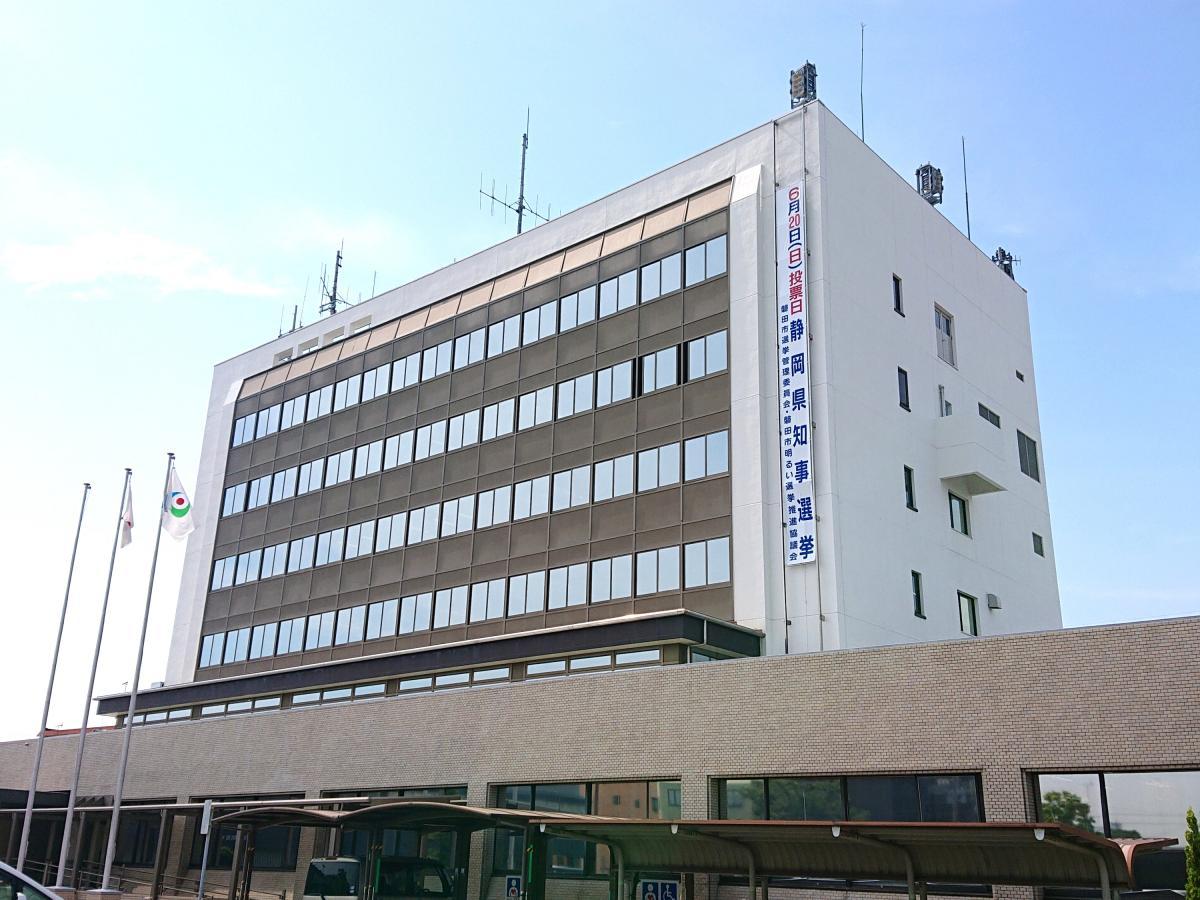 磐田市役所
