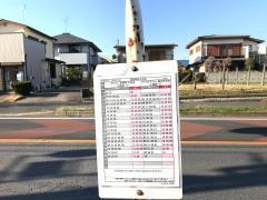 「ほおじろ台」バス停留所