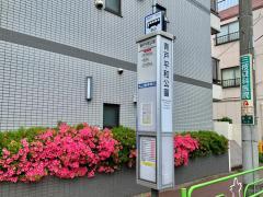 「青戸平和公園」バス停留所