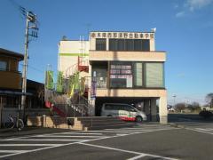 栃木県西那須野自動車学校