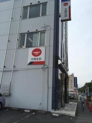 太陽生命保険株式会社 富士支社