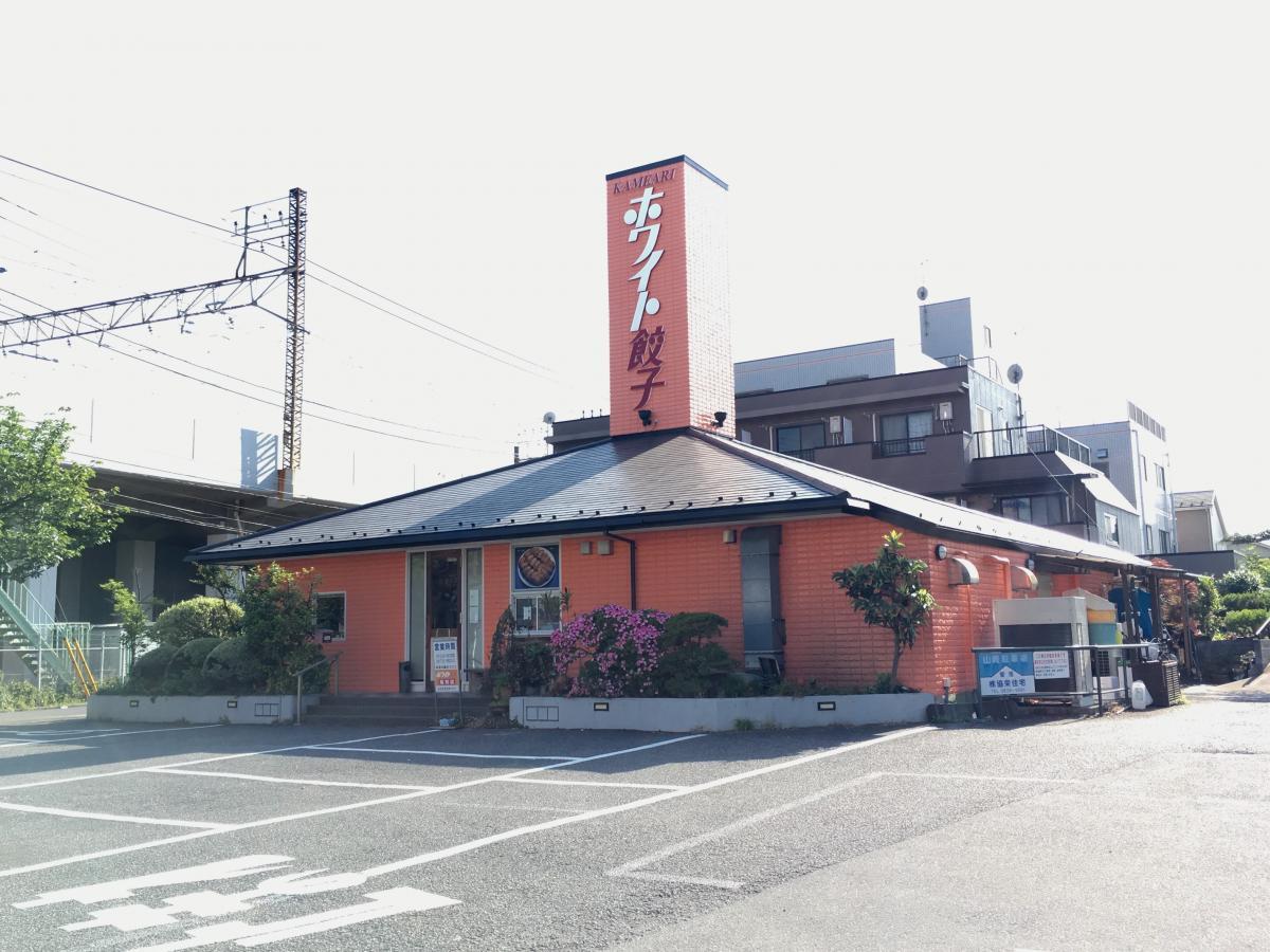 クックドア】ホワイト餃子 亀有店(東京都)