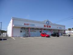 西松屋 鳴門店