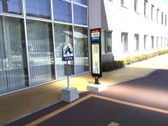 「病院前(日向市)」バス停留所