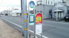 「長塚町」バス停留所
