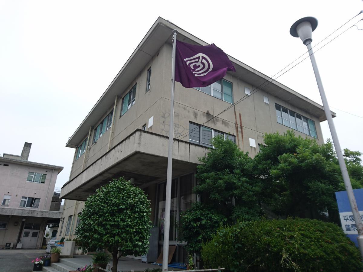 市役所 平塚 平塚駅北口から市役所前(平塚市) バス時刻表(平53:平塚駅北口