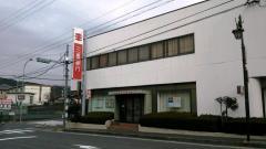 三重銀行名張支店