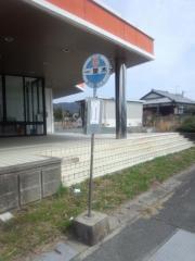 「一里木(荒尾市)」バス停留所