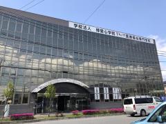 iキャリア医療福祉専門学校