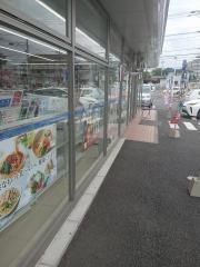 ローソン 水戸城南店