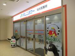駅レンタカー仙台駅営業所