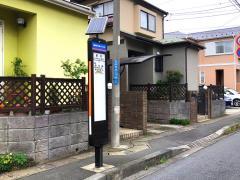 「豊住」バス停留所