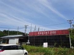 イーグレット1000瀬戸ゴルフ練習場