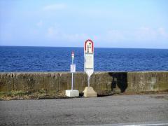 「鯵ヶ沢中学校前」バス停留所