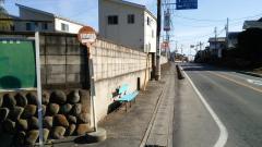 市営住宅入口(渋川市)