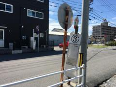 「林町」バス停留所