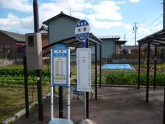 「牧野」バス停留所