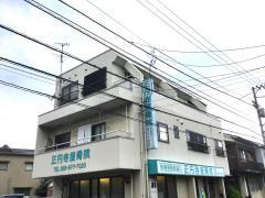 正円寺接骨院