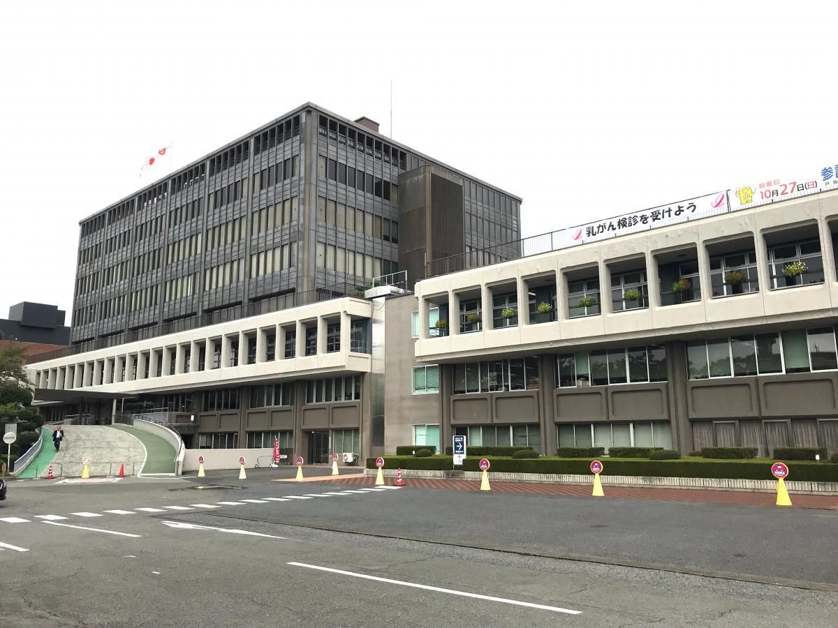 戸田市役所