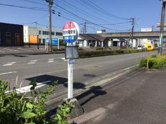 「日向職安前」バス停留所