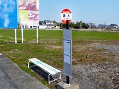 「瀬古」バス停留所