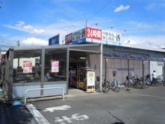 ビッグ・エー 上福岡松山店