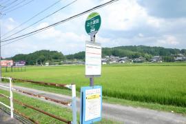 「上小波田」バス停留所