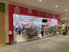 ザ・ダイソー イオンモール京都桂川店