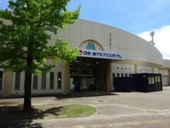 日世南アルプススタジアム(陸上競技場)