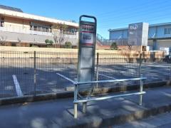 「伊奈海道南」バス停留所