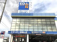 エディオン 東福山店
