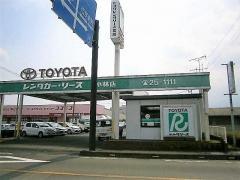 トヨタレンタリース宮崎小林店