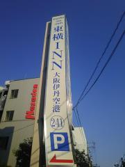 東横イン大阪伊丹空港