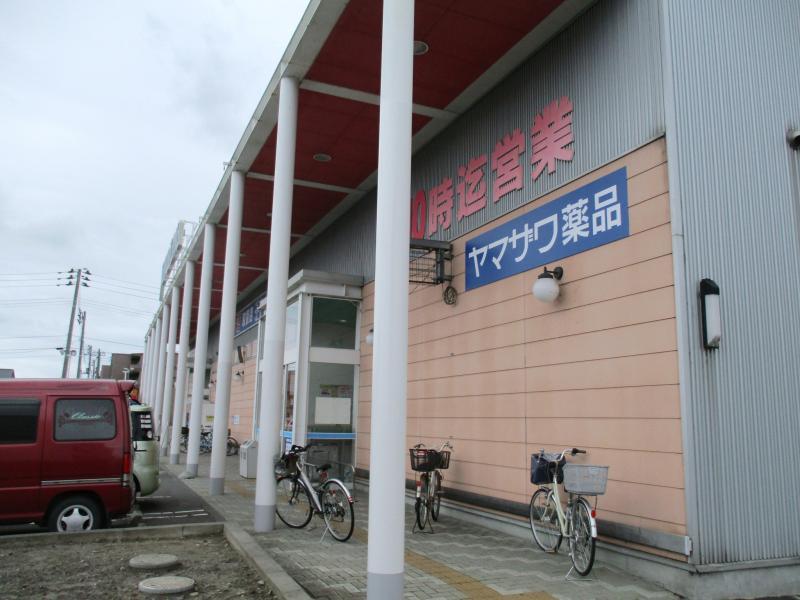田子 ヤマザワ