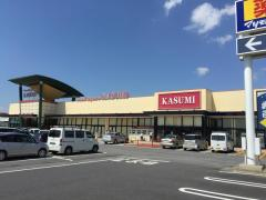 カスミ 鉾田店