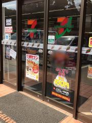 セブンイレブン 木更津東太田二丁目店