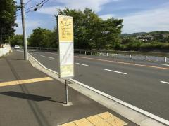 「欠ノ上」バス停留所