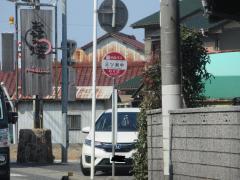 「三ツ渕中」バス停留所