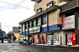 ブックオフ 仙台高砂店