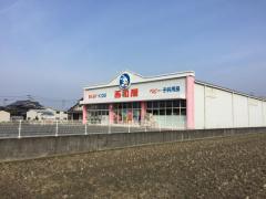 西松屋 松山東垣生店